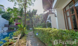 N/A Property for sale in Phra Khanong Nuea, Bangkok