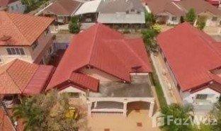 3 Schlafzimmern Immobilie zu verkaufen in Nong Bua, Udon Thani Romyen Village 4