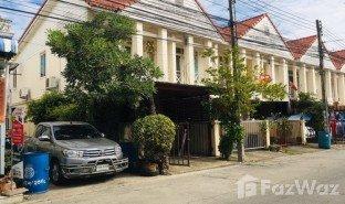 巴吞他尼 Khlong Sam Thai Somboon Rangsit Khlong Sam 2 卧室 房产 售