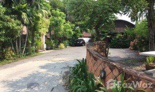 N/A Property for sale in Chorakhe Bua, Bangkok