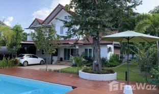 4 Schlafzimmern Immobilie zu verkaufen in Nong Chom, Chiang Mai