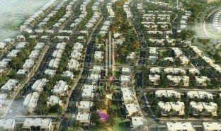 N/A Land for sale in Hadaeq Sheikh Mohammed Bin Rashid, Dubai