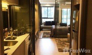 1 ห้องนอน บ้าน ขาย ใน คลองต้นไทร, กรุงเทพมหานคร ไอดีโอ สาทร-วงเวียนใหญ่