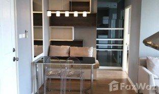недвижимость, 2 спальни на продажу в Пак крет, Нонтабури Lumpini Ville Changwattana - Pakkret