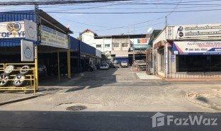 N/A Property for sale in Nong Bon, Bangkok