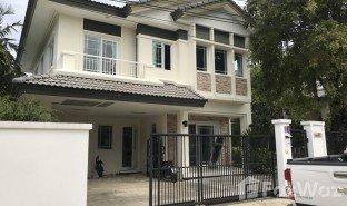 3 Schlafzimmern Haus zu verkaufen in Chalong, Phuket 88 Land and Houses Hillside Phuket