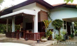 2 Bedrooms Property for sale in Nong Don, Buri Ram