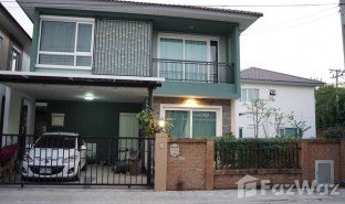 3 Bedrooms Property for sale in Prawet, Bangkok Golden Neo Onnut-Pattanakarn