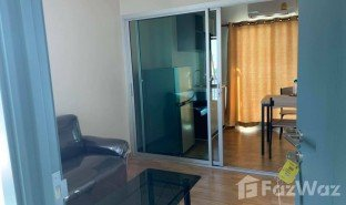 1 Bedroom Property for sale in Khlong Nueng, Pathum Thani Be Condo Paholyothin
