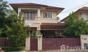 Дом, 3 спальни на продажу в Hua Mak, Бангкок Krong Thong Villa Park Rama 9-Srinakarin