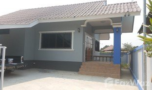 2 Bedrooms Property for sale in Wiang, Chiang Mai