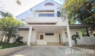 4 Bedrooms Property for sale in Bang Talat, Nonthaburi Nichada Park