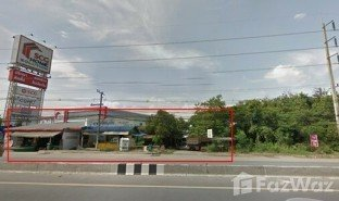 N/A Property for sale in Bueng Nam Rak, Pathum Thani