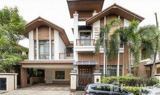 4 Schlafzimmern Haus zu verkaufen in Phra Khanong Nuea, Bangkok Baan Sansiri Sukhumvit 67