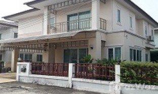 3 Bedrooms House for sale in Min Buri, Bangkok