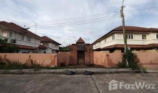 曼谷 Lam Phak Chi Royal Park Ville Suwinthawong 44 7 卧室 房产 售