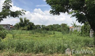 N/A Land for sale in Saen Saep, Bangkok