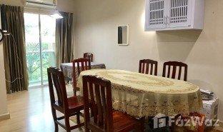 清迈 Chang Khlan One Plus Nineteen 3 1 卧室 房产 售