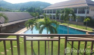 2 Bedrooms Townhouse for sale in Hua Hin City, Hua Hin The Avenue 88 Village