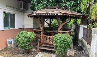 2 Bedrooms Property for sale in Hin Lek Fai, Hua Hin La Vallee Light