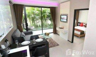 1 Schlafzimmer Immobilie zu verkaufen in Mai Khao, Phuket Mai Khao Beach Condotel