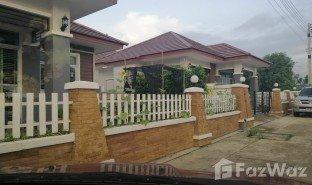 недвижимость, 2 спальни на продажу в Makham Khu, Районг
