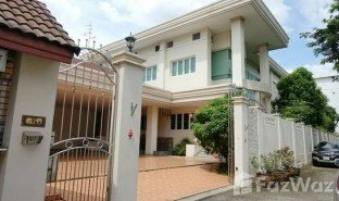 5 Bedrooms Property for sale in Saphan Song, Bangkok