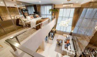 1 ห้องนอน บ้าน ขาย ใน ทุ่งมหาเมฆ, กรุงเทพมหานคร ไนท์บริดจ์ ไพรม์ สาทร