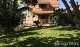清迈 Talat Khwan Wiangping Villa Village 1 卧室 房产 售