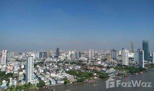 Кондо, 2 спальни на продажу в Wat Phraya Krai, Бангкок Menam Residences