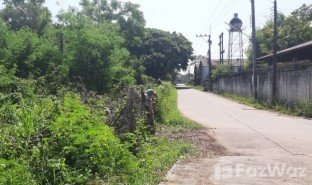 N/A Land for sale in Suthep, Chiang Mai