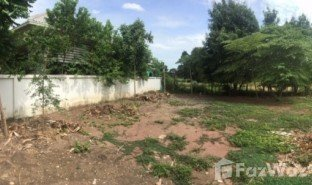 N/A Property for sale in Ban Yang, Buri Ram