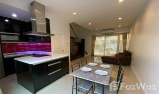 3 Bedrooms Property for sale in Wang Thonglang, Bangkok SPACE Ladprao – Mengjai