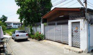 4 Bedrooms House for sale in Chantharakasem, Bangkok