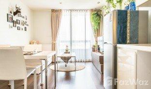 曼谷 Chomphon Formosa Ladprao 7 2 卧室 公寓 售