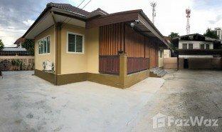 3 ห้องนอน บ้านเดี่ยว ขาย ใน ท้ายบ้านใหม่, สมุทรปราการ
