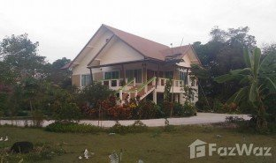 5 Bedrooms House for sale in Mae Kon, Chiang Rai