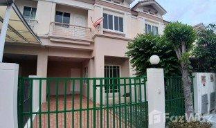 3 Schlafzimmern Immobilie zu verkaufen in Bang Khae Nuea, Bangkok Teerin Phetkasem 48