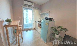 1 Bedroom Property for sale in Suan Luang, Bangkok Plum Condo Ramkhamhaeng