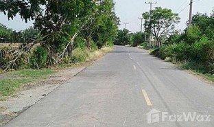 巴吞他尼 Bueng Ka Sam N/A 房产 售
