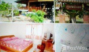 недвижимость, N/A на продажу в Hang Hong, Sakon Nakhon