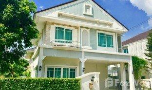 4 Bedrooms House for sale in Sam Wa Tawan Tok, Bangkok Perfect Place Ramintra - Wongwaen