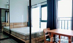 1 ห้องนอน บ้าน ขาย ใน เทพารักษ์, สมุทรปราการ เคนซิงตัน สุขุมวิท - เทพารักษ์
