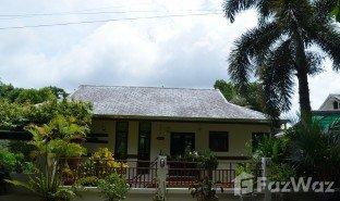 2 Bedrooms Villa for sale in Kathu, Phuket