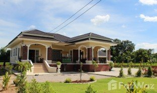 3 Schlafzimmern Haus zu verkaufen in Ban Du, Chiang Rai