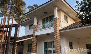 Дом, 4 спальни на продажу в Nong Hoi, Чианг Маи