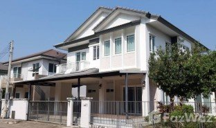 3 Bedrooms House for sale in San Phisuea, Chiang Mai Siwalee Meechok