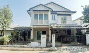 4 Schlafzimmern Haus zu verkaufen in San Phisuea, Chiang Mai Siwalee Meechok