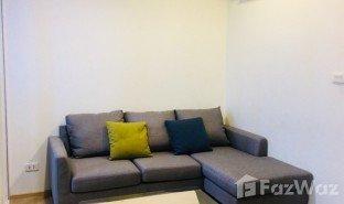 1 Schlafzimmer Immobilie zu verkaufen in Hua Mak, Bangkok The Base Rama 9 - Ramkhamhaeng