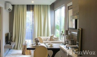 1 Bedroom Condo for sale in Sam Sen Nok, Bangkok The Privacy Ratchada - Sutthisan